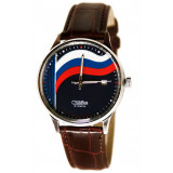 Watches wrist, Thank, Russian flag