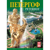 Printed products calendar Peterhof, KR20