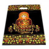 Packaging package Russian souvenir large