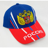 Headdress Baseball cap Coat of arms of Russia, blue top, red visor