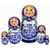 Nesting doll by customer specification 5 pcs., with the logo of N-BNK