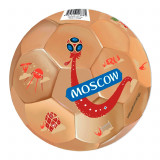 The world Cup 2018 2018 world Cup soccer Ball, 23 cm.