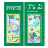 The world Cup 2018 WORLD CUP 2018, commemorative banknote 100 rubles