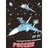 T-shirt XXL SU-27, black XXL