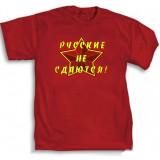 T-shirt M Russian do not surrender, M, Red