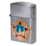Lighter Order Of Victory, Zippo
