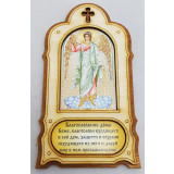 Items for Easter icon-magnet with stand, Angel, 14x7