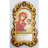 Items for Easter icon-magnet stand, the mother of God, 14x7