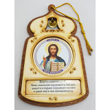 Items for Easter icon-magnet with stand, Christ Pantocrator, 14x7