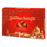 Chocolate candy box, Red October, 200