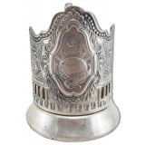 Cup holder World Peace, silver-plated Melchior