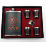 "Flask metal set: flask ""coat of Arms of the USSR"" (embossed), 4..."