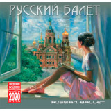 Printed products calendar Russian ballet, KR10