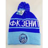 Headdress woolen hat the cap of the Zenit fan