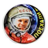 Magnet ceramic Gagarin U. A.