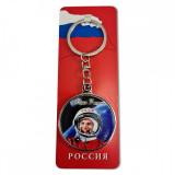 Keychain Gagarin metal.
