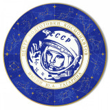 Plate by order of the client, zodiac sign