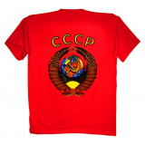 T-shirt S Arms of USSA M red