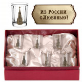 Gift engraved Gifts for men Sets of piles with lining 8389