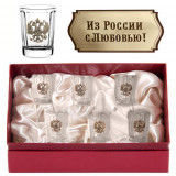 Gift engraved Gifts for men Sets of piles with lining 8391