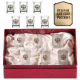 Gift engraved Gifts for men Sets of piles with lining 8392
