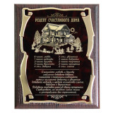 Gift engraved Art products, souvenirs and gifts made of brass Panel...
