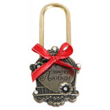 Gift engraved Wedding castles Steeping in a case 011601008,...