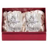 Gift engraved Gifts for men Whisky glasses 8538