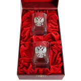 Gift engraved Gifts for men Whisky glasses 9569