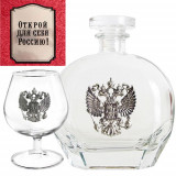 Gift engraved Gifts for men A set of wine glasses for brandy 9574
