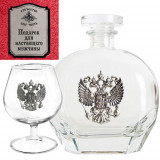 Gift engraved Gifts for men A set of wine glasses for brandy 9575