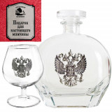 Gift engraved Gifts for men A set of wine glasses for brandy 9576