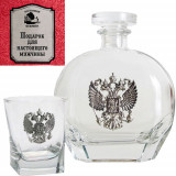 Gift engraved Gifts for men Whisky glasses 9579