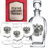 Gift engraved Gifts for men A set of wine glasses for brandy 9589