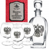 Gift engraved Gifts for men A set of wine glasses for brandy 9590