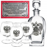 Gift engraved Gifts for men A set of wine glasses for brandy 9591