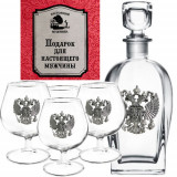 Gift engraved Gifts for men A set of wine glasses for brandy 9592