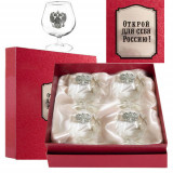 Gift engraved Gifts for men A set of wine glasses for brandy 9593