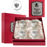 Gift engraved Gifts for men A set of wine glasses for brandy 9597