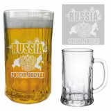 Gift engraved Gifts for men Beer mugs 9828