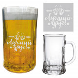 Gift engraved Gifts for men Beer mugs 9846