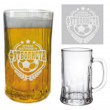 Gift engraved Gifts for men Beer mugs 9851