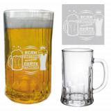 Gift engraved Gifts for men Beer mugs 9853