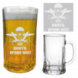 Gift engraved Gifts for men Beer mugs 9858