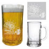 Gift engraved Gifts for men Beer mugs 9859