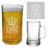 Gift engraved Gifts for men Beer mugs 9860