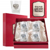 Gift engraved Gifts for men Whisky glasses 9932