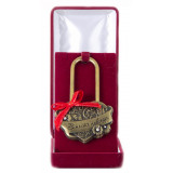 Gift engraved Wedding castles Steeping in a case 011601004,...