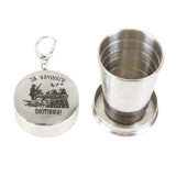 Gift engraved Gifts for men Metal piles 12459