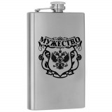 Gift engraved Gifts for men Flask 12470